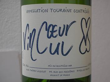 vincoeur ThierryPuzelrt2007.JPG